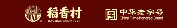 沈阳稻香村食品有限公司