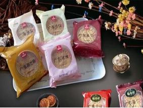 广式月饼 零售价:8